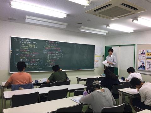 プレ入試理社③