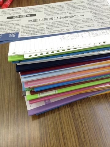 ノートがたくさん!