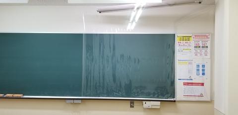 教室シート①