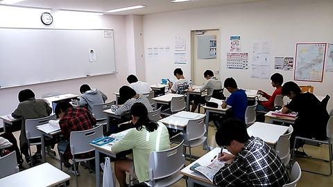 三条本校 定期テスト