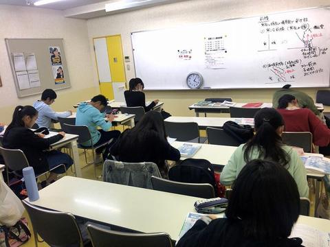 演習教室②