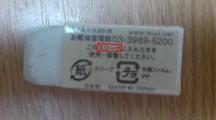 DSC00905-2