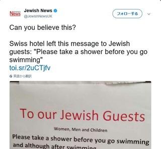 twitter juda