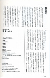 gekiron1のコピー