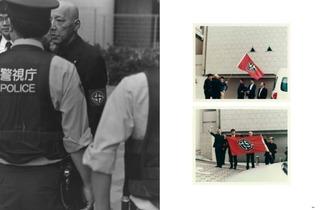 国家社会主義日本労働者党3