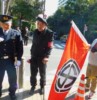 抗議活動 旗あり