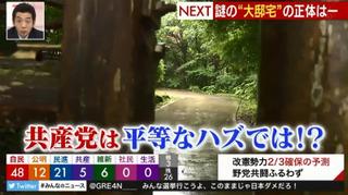 fuwa-goutei2
