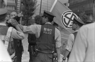 国家社会主義日本労働者党2堤光司