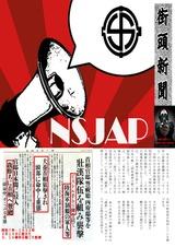 新聞_ブライダル1_01