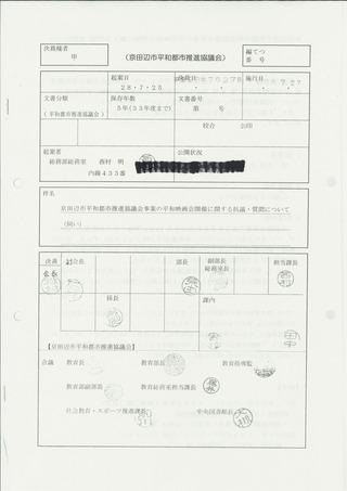 26 kougibun-kian-kagami