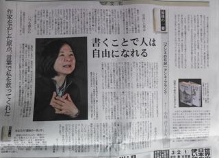 小川洋子 記事