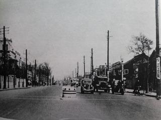 査問が行われた昭和8年頃の甲州街道幡ケ谷付近