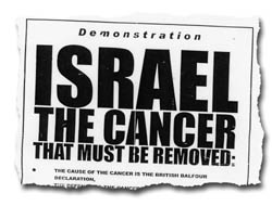 israel THE cancer