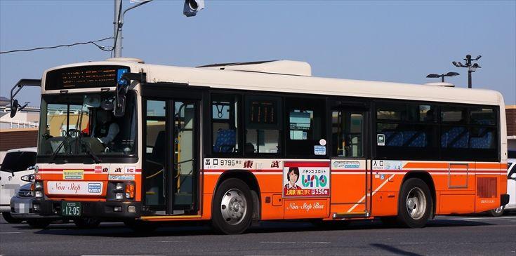 東武バスウエスト 9795 : バスの世界へ