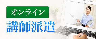 online-koushi_title