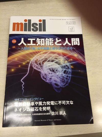 milsil62