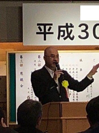 nishinari20180208