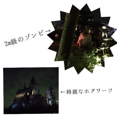 20170912_2
