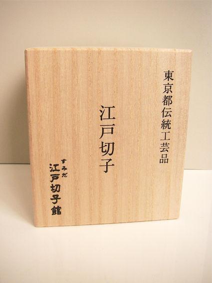 EDO-Kiriko-OldGlass-004