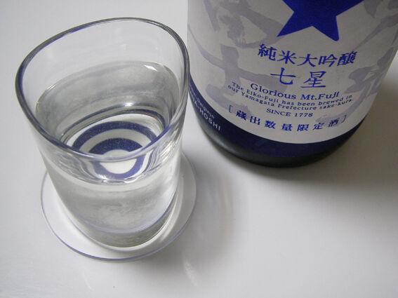 Sake-Tasting-Coaster-3