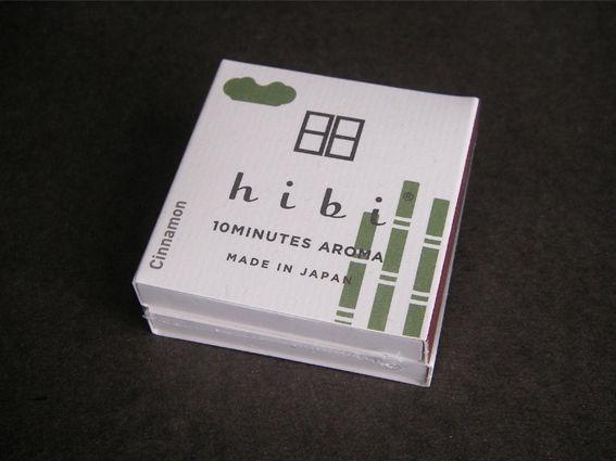 hibi-1