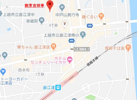 201811-2-16_吉祥亭地図
