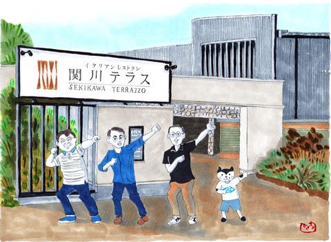 201809-2-01_40_「関川テラス」完成版