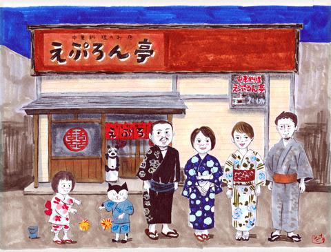 201808-2-01_37_「えぷろん亭」完成版