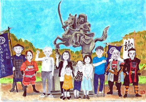 201805-4-01_32_「謙信武将隊と社員家族」完成版