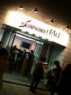 人格ラヂオ@SUNPHONIX HALL in YOKOHAMA ARENA
