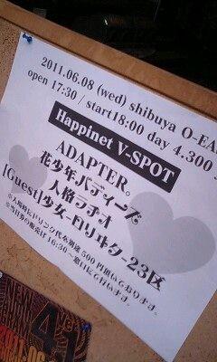 Happinet V-SPOT@Shibuya O-EAST