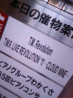 T.M.R.「CLOUD NINE」@神奈川県民ホール終了っ!