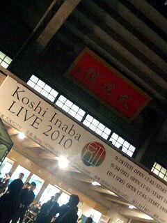 Koshi Inaba LIVE 2010〜enII〜@日本武道館