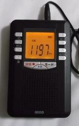 ANDO ラジオ RP13-453DZ