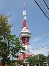 宇都宮タワー。