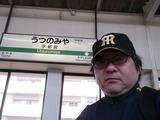宇都宮駅新幹線ホーム