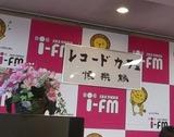 茨城放送レコードカフェ。