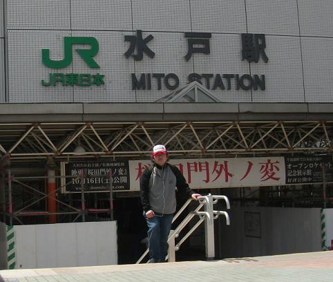 のぶちゃんねる : 茨城放送