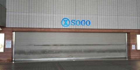 DSC_1669