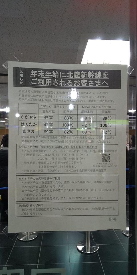 DSC_1038
