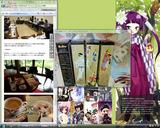 20080629 スティックポスターin羽後町 兎塚エイジさん