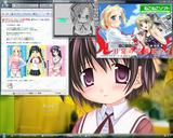 20080522 スカーレットPS2ねこねこソフト9月25日発売 のぞみ先生