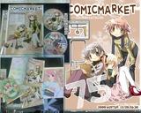 20081214 コミックマーケット75カタログ蒼樹うめ先生