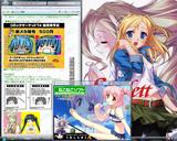 20080801 コミケねこねこソフト新メカ財布進藤