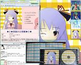 20081231 コミケくちばしP LINEARSYSTEM caution