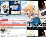 20100219 ナルキッソスコミックアライブ二巻