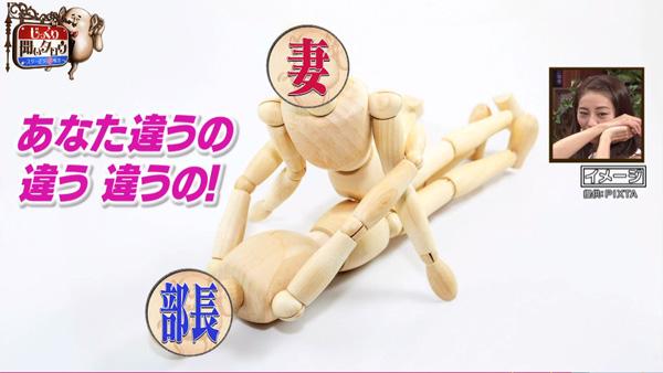 jikkuri_kiitarou0213_008