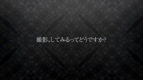 toriko_demo_000006199