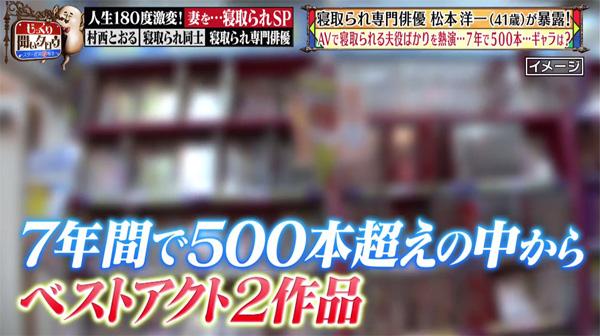 jikkuri_kiitarou0213_005