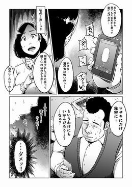 d_132114jp-003